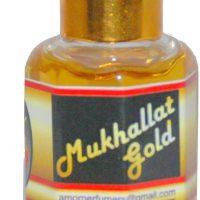 Amor Mukhallat Gold Herbal Attar(Musk Arabia)